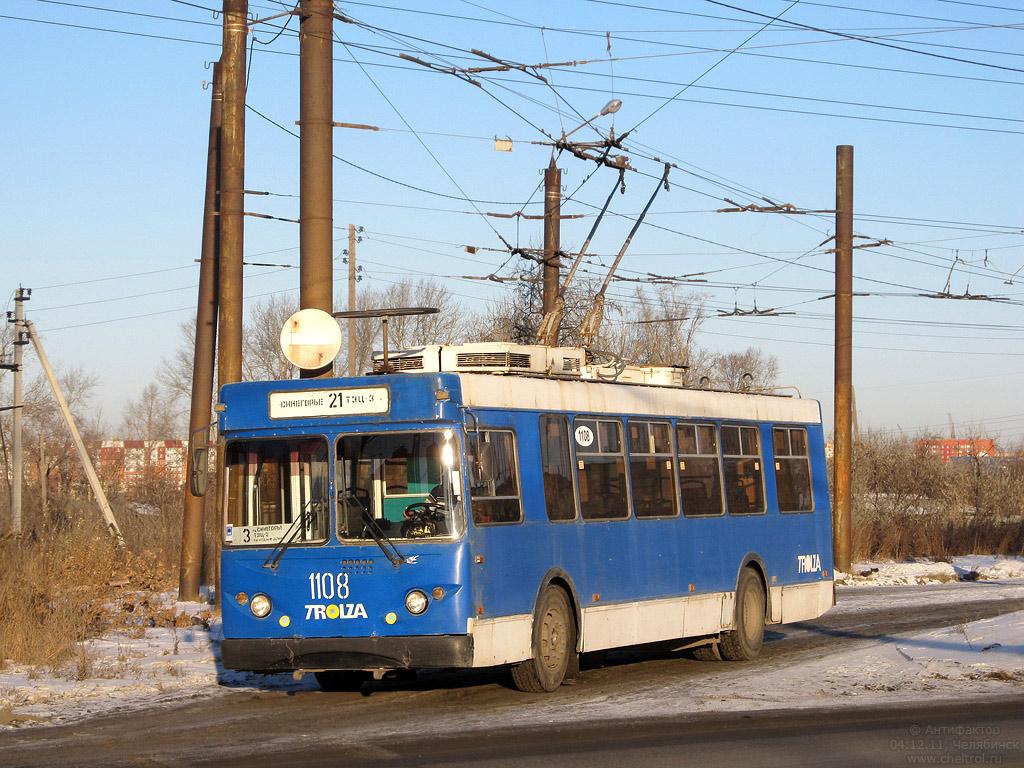 инструкция марта мт 2663